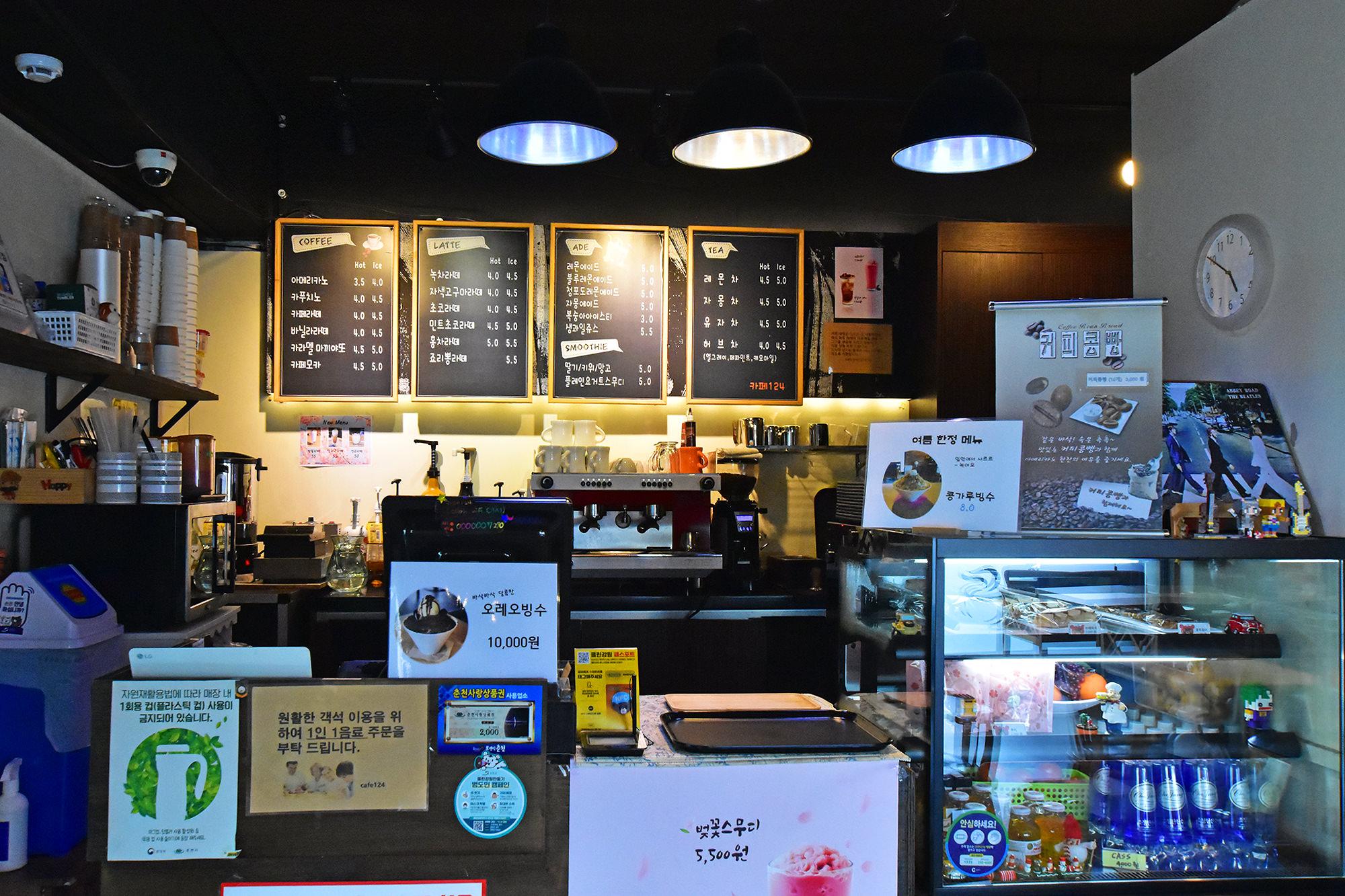 CAFE124 이미지 9