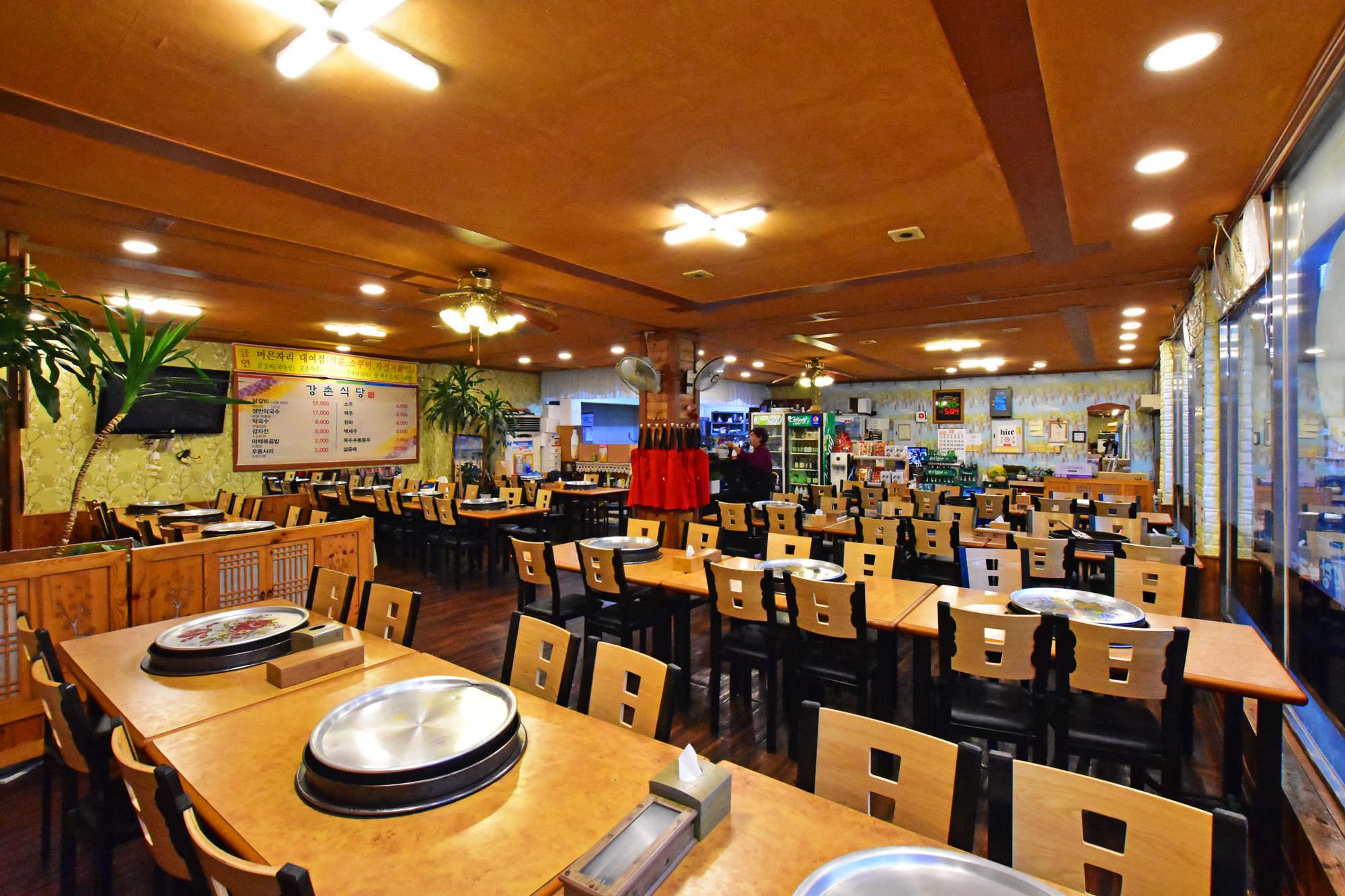 강촌식당 이미지 2