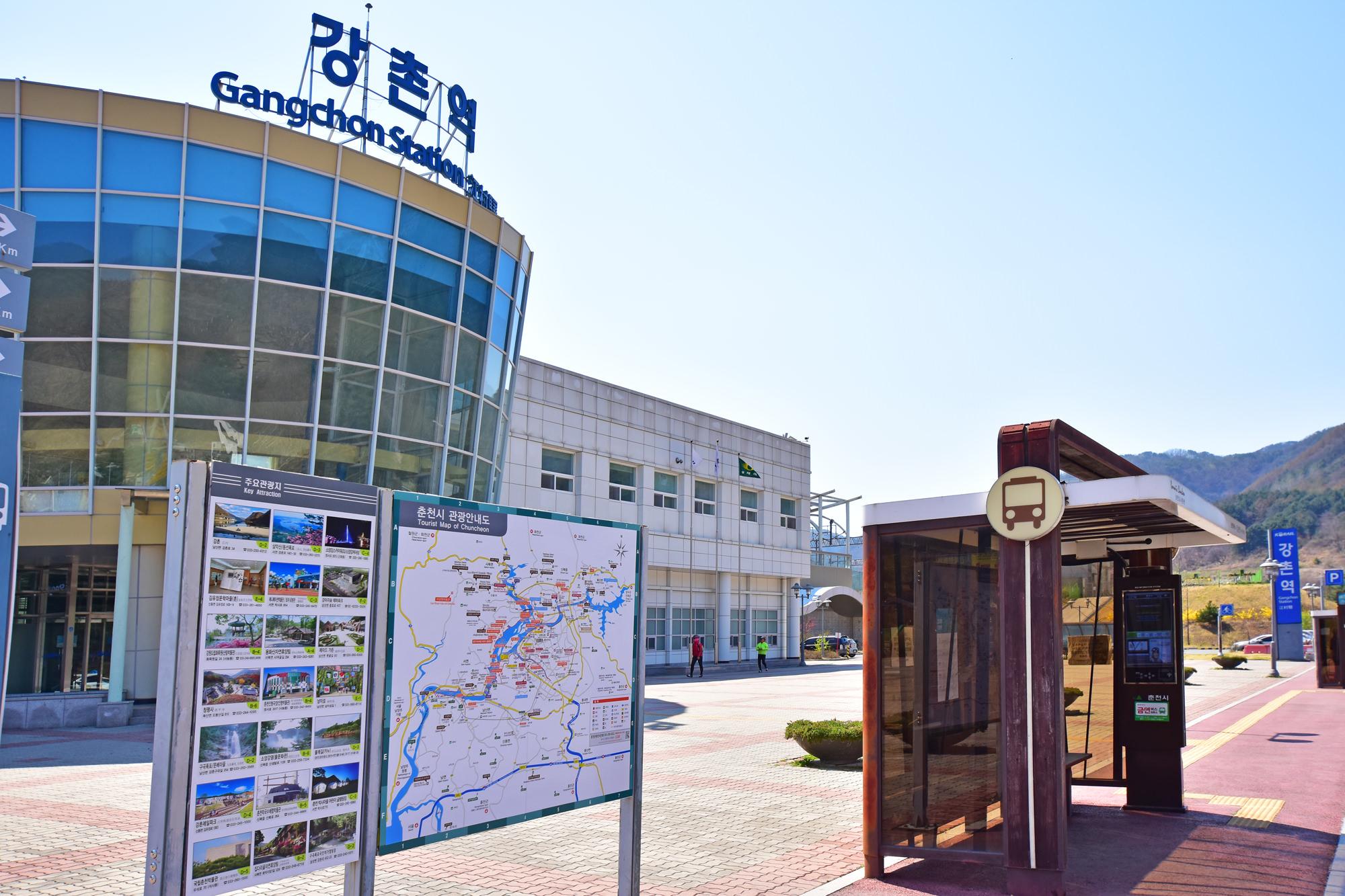 강촌역 이미지 1